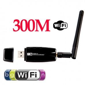 USB WiFi (802.11b/g/n) Modul mit Antenne für Raspberry Pi (300Mbps)